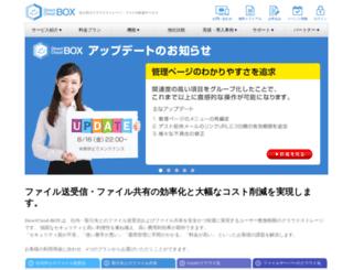 link.directcloud.jp screenshot