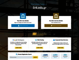 link.edu.gr screenshot