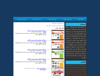link.tasfiyeab.com screenshot