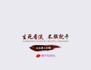 link.teetraj.com screenshot