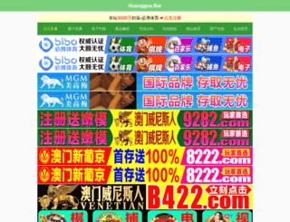 link08.com screenshot