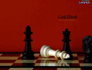 link2desh.net screenshot