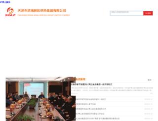linkandweb.com screenshot