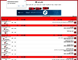linkat.mam9.com screenshot