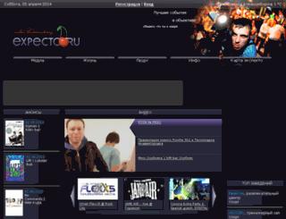 linkerforce.ru screenshot