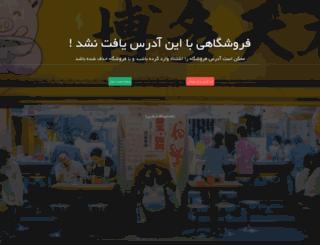 linkestan.iranmid.com screenshot