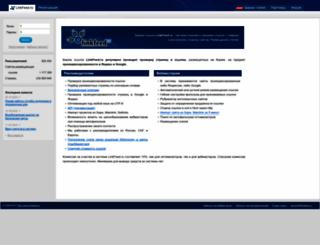 linkfeed.ru screenshot