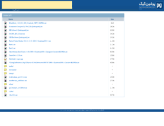 linkin.persiangig.com screenshot