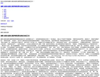 linkmysource.com screenshot