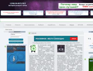 linkos-bux.net screenshot
