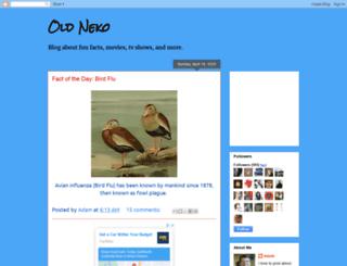 linkrandom.blogspot.in screenshot