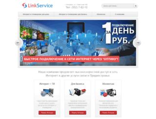 links.md screenshot
