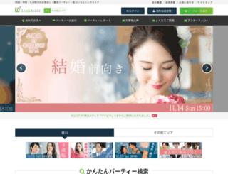 linkstore.co.jp screenshot