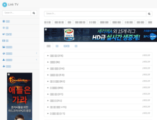 linktv3.com screenshot