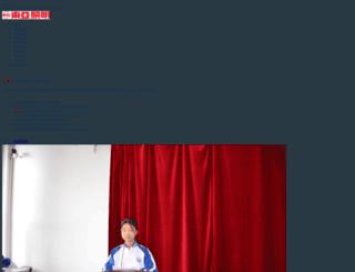 linkvex.com screenshot