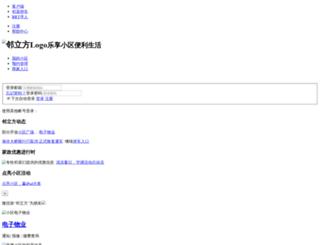 linlifang.com screenshot