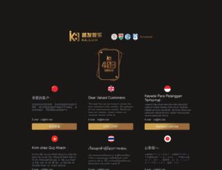 linphilip.com screenshot