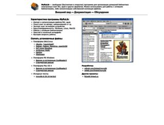 lintest.ru screenshot