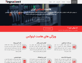 linux-web.ir screenshot