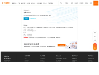 linux.xplore.cn screenshot
