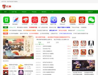 linuxdiyf.com screenshot