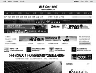 linyi.dzwww.com screenshot