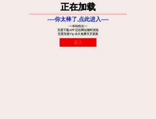 linyunge.net screenshot