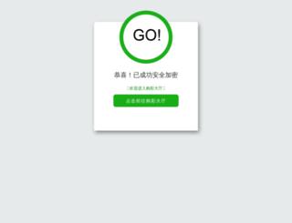 linzlovesyou.com screenshot