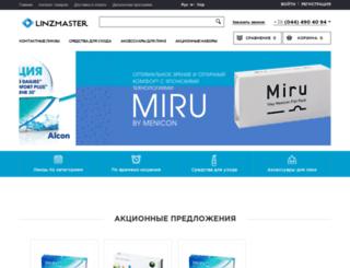 linzmaster.ua screenshot