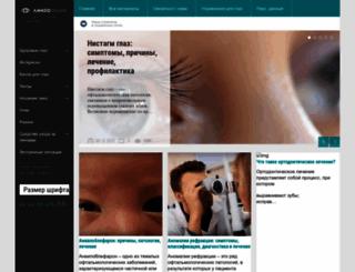 linzopedia.ru screenshot