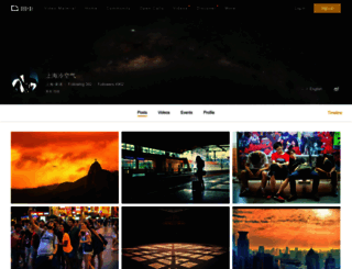 lionheart.tuchong.com screenshot