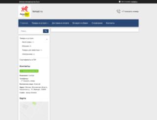 lionopt.ru screenshot