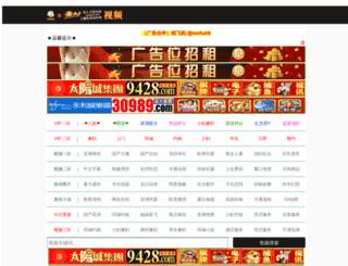 liowtionglai.com screenshot