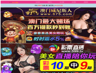 lipeij.cn screenshot