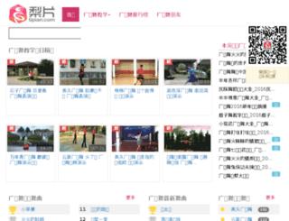 lipian.com screenshot
