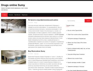 liptonpromo.com.ua screenshot