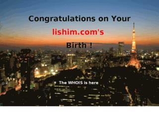 lishim.com screenshot