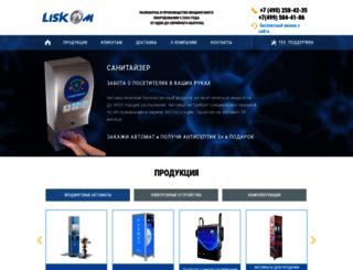 liskom.ru screenshot