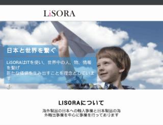 lisora.jp screenshot