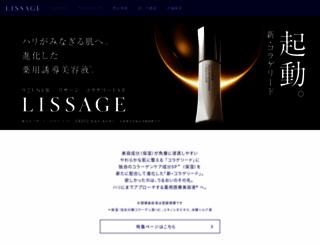lissage.jp screenshot