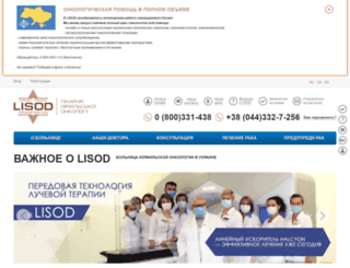 lissod.com.ua screenshot
