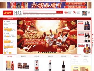 list.jiuxian.com screenshot