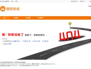 list.kuparts.com screenshot