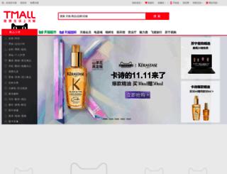 list.tmall.com screenshot