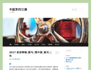 listbuilderpro.com screenshot