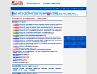 listeningexpress.com screenshot
