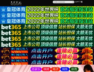 listmyitem.com screenshot