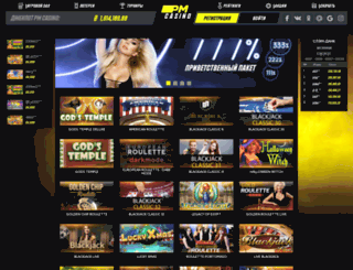 lit-studio.ru screenshot