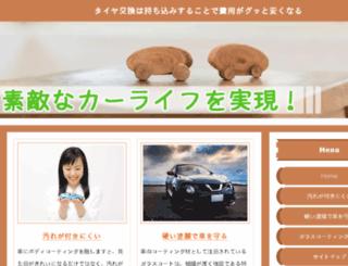 litartmag.com screenshot