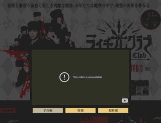 litchi-movie.com screenshot